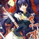 Sombra de sangue – Anime hentai completo