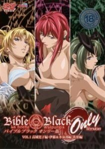 Bible black only – Anime completo