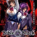 Bible black revival