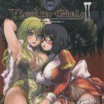 (C68) [Fatalpulse (Asanagi)] Victim Girls II – Bot Crisis- (Ragnarok Online)