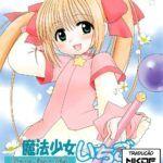 Princesa Mágica Ichigo