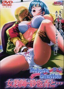 Dirty thoughts – Anime completo