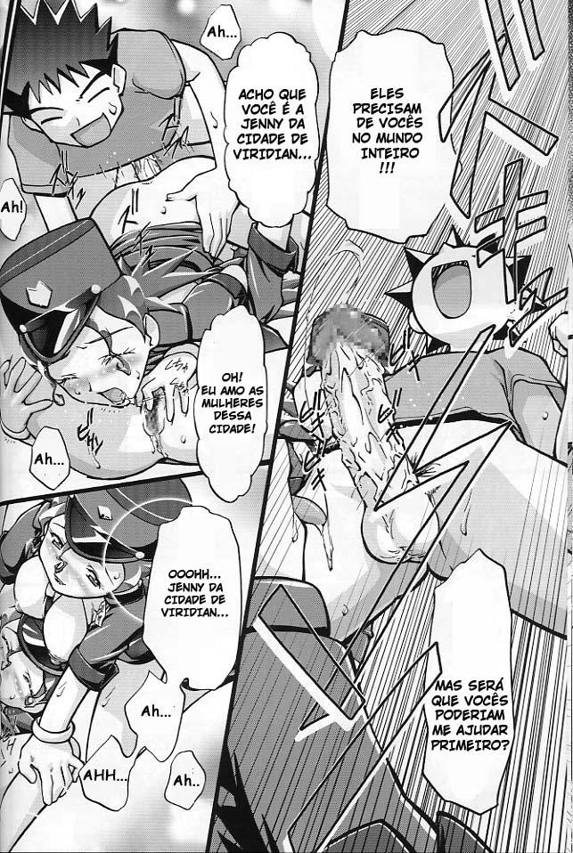 Hentaihome-O-diário-de-Brock-Pokémon-Hentai-26