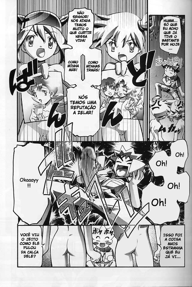 Hentaihome-O-diário-de-Brock-Pokémon-Hentai-31