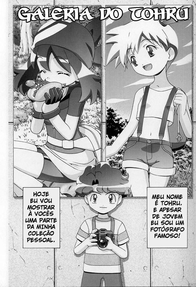 Hentaihome-Pokegatas-Pokémon-Hentai-18