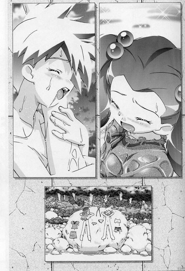 Hentaihome-Pokegatas-Pokémon-Hentai-24
