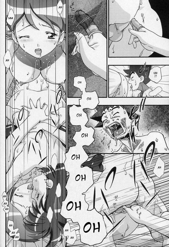 Hentaihome-Pokegatas-Pokémon-Hentai-31