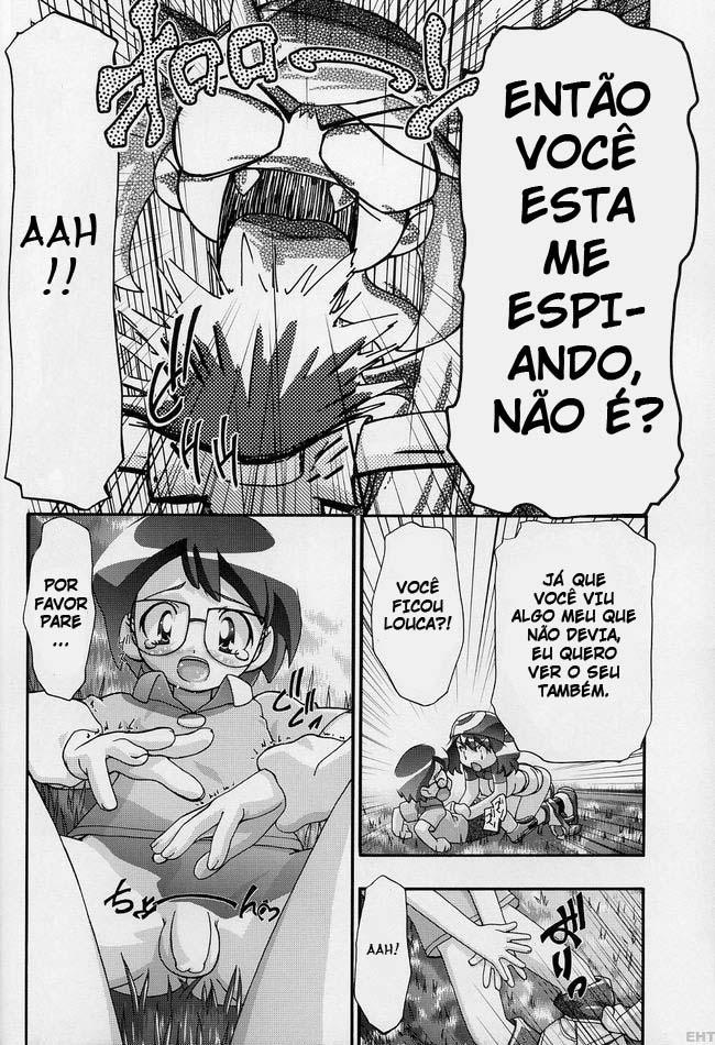 Hentaihome-Pokegatas-Pokémon-Hentai-5