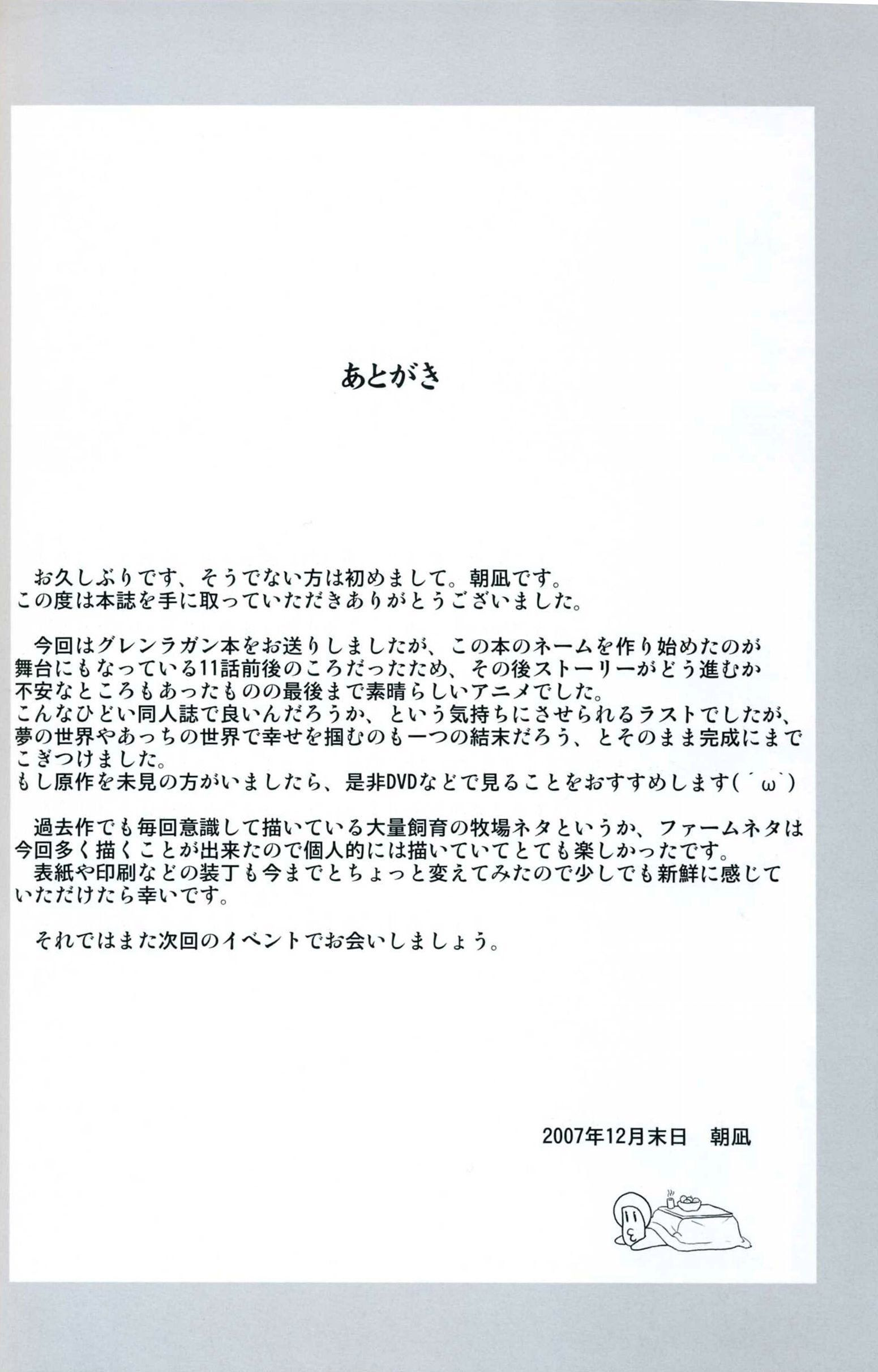 hentaihome.net-VictimGirls04-27