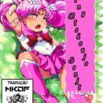 Sailor Chibimoon 01