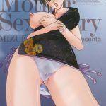 Diário de sexo da mãe indecente – Capítulo 01