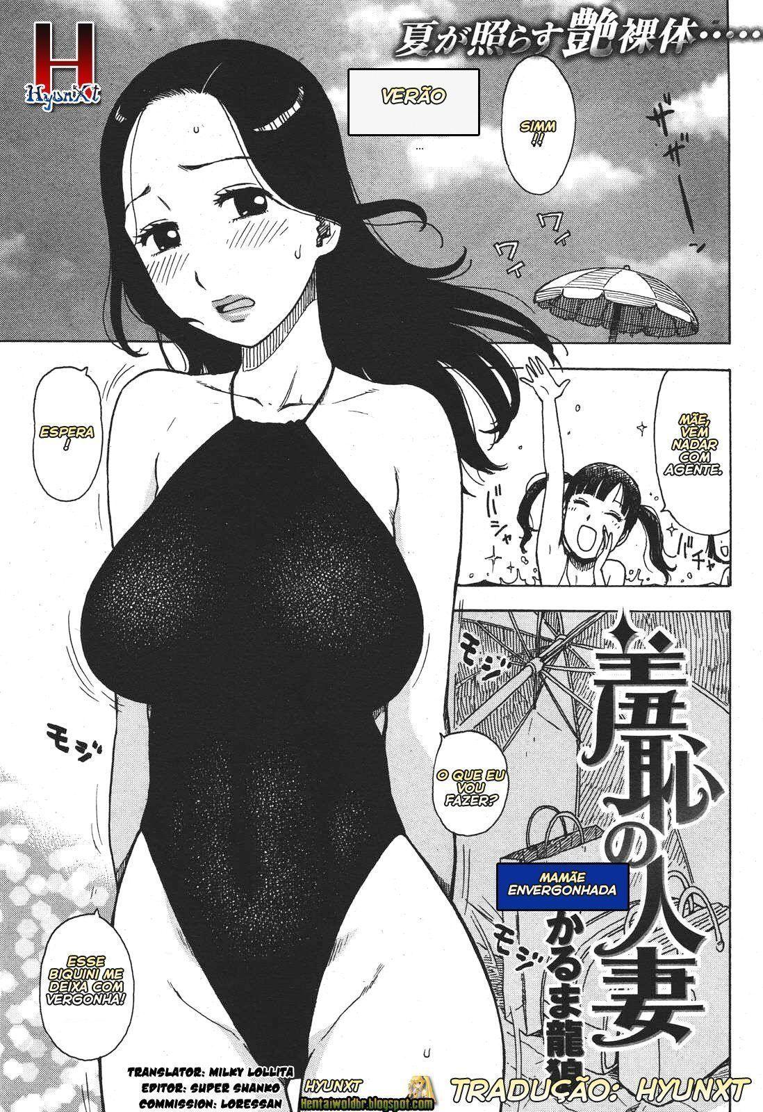 hentaihome-1-5