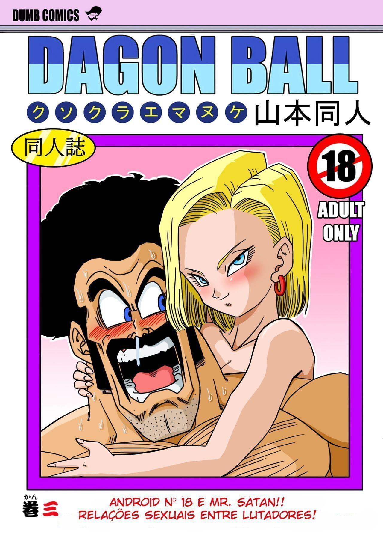 cartoon hentai mangas