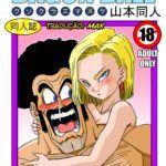 Android Nº18 e Mr. Satan