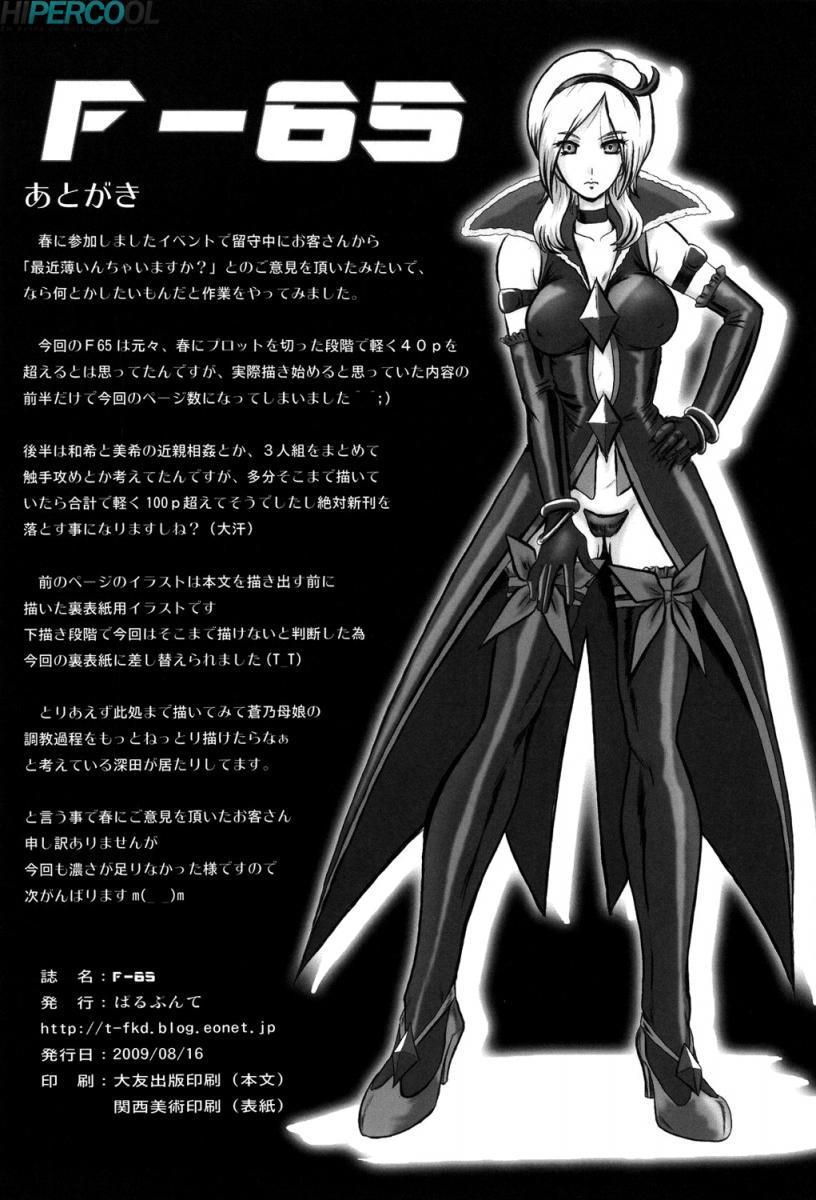 hentaihome-60-4