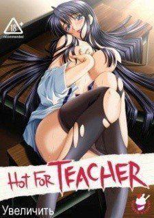 Professora quente da escola