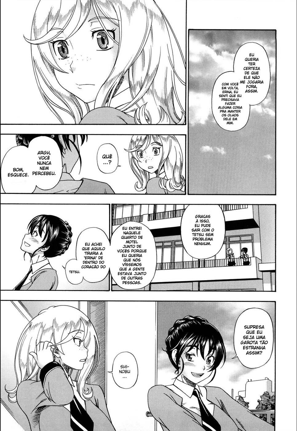 hentaihome-5-3