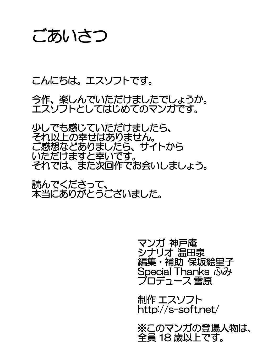 Hentaihome-Quero-fotos-do-seu-pau-23