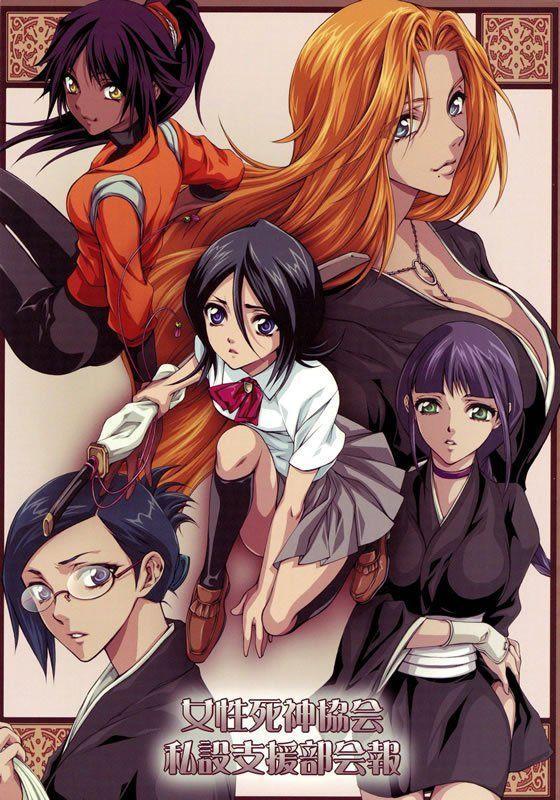 Bleach Hentai – Mulheres Shinigami