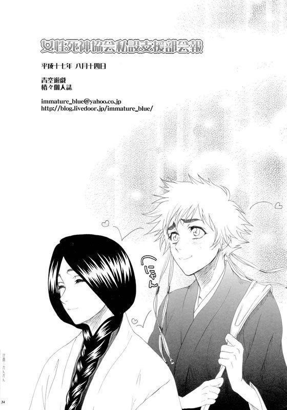 Hentaihome-Bleach-Hentai-Mulheres-Shinigami-33