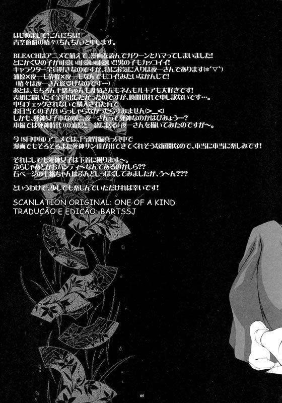 Hentaihome-Bleach-Hentai-Mulheres-Shinigami-4