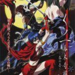 A última ninja – The Last Kunoichi