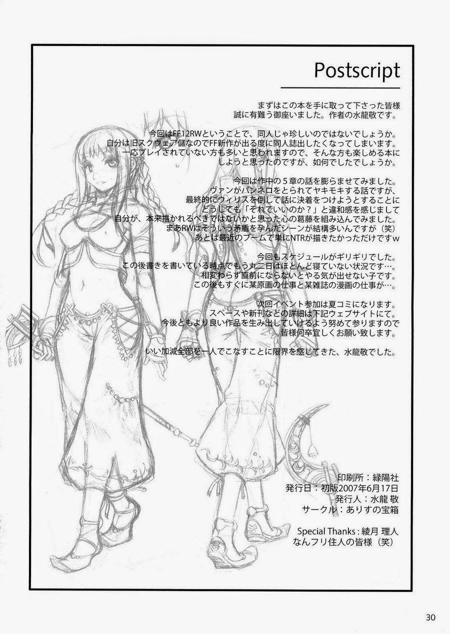 Hentaihome-Final-Fantasy-XXX-29