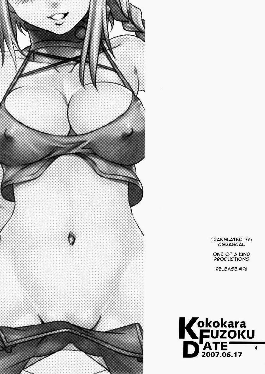 Hentaihome-Final-Fantasy-XXX-3