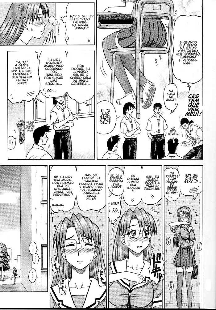 Hentaihome-Sexo-anal-na-escola-6