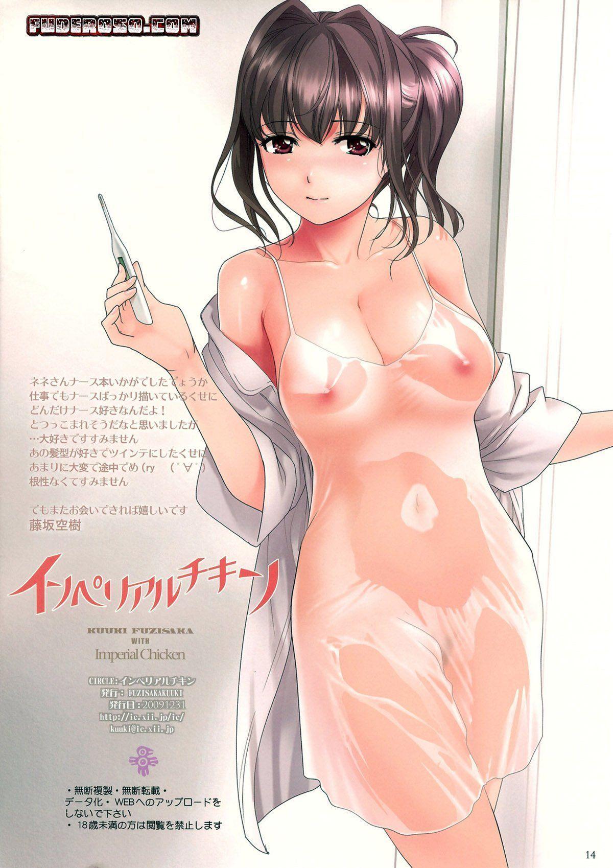 Hentaihome-Minha-vizinha-enfermeira-12