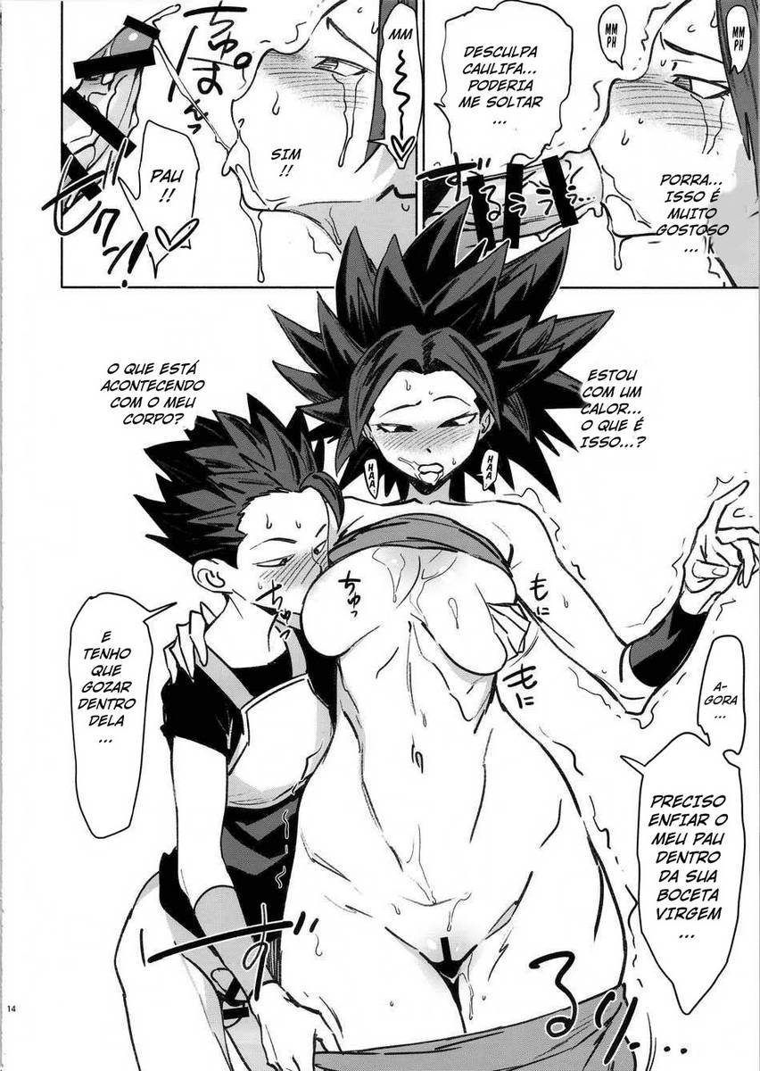 Caulifra hentai - Dragon Ball Super (12)