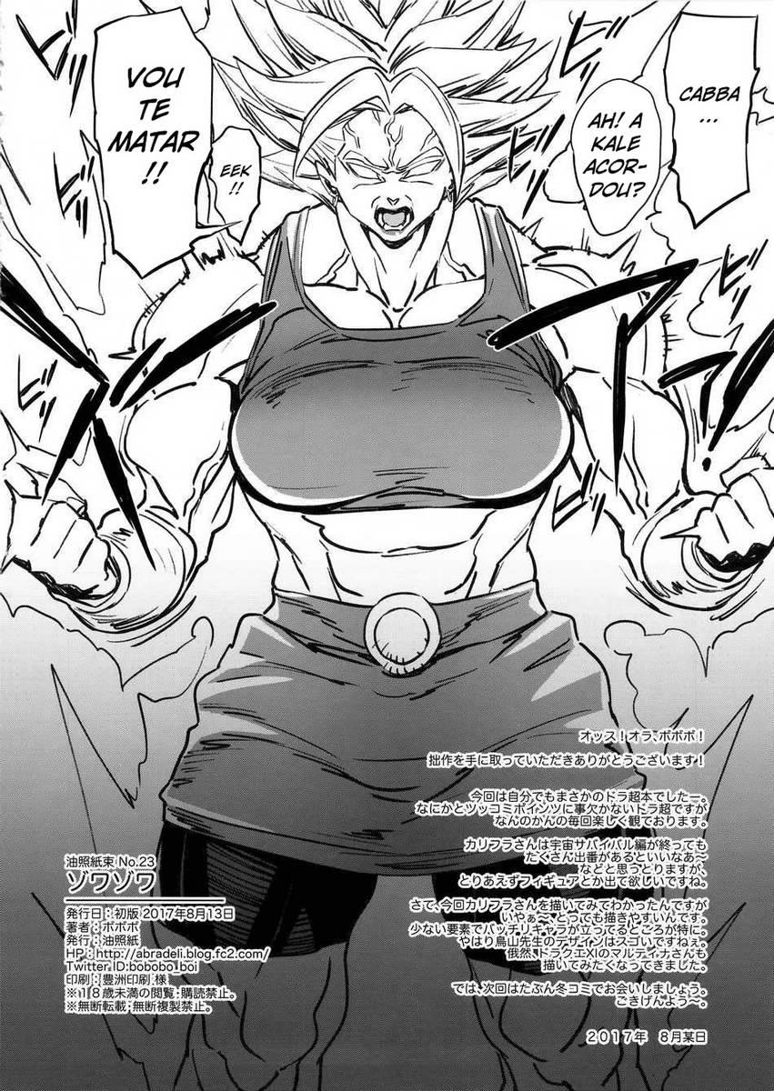 Caulifra-hentai-Dragon-Ball-Super-24