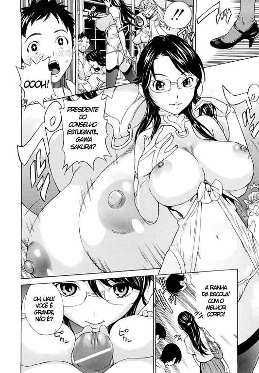 Hentaihome-Clube-dos-peitões-depois-da-aula-12
