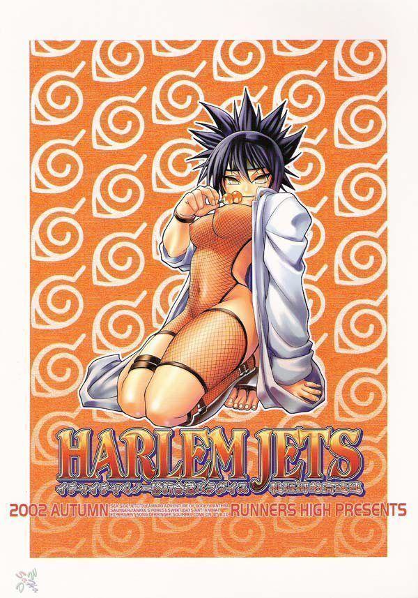 Naruto hentai - Exame de sexo da Anko (19)