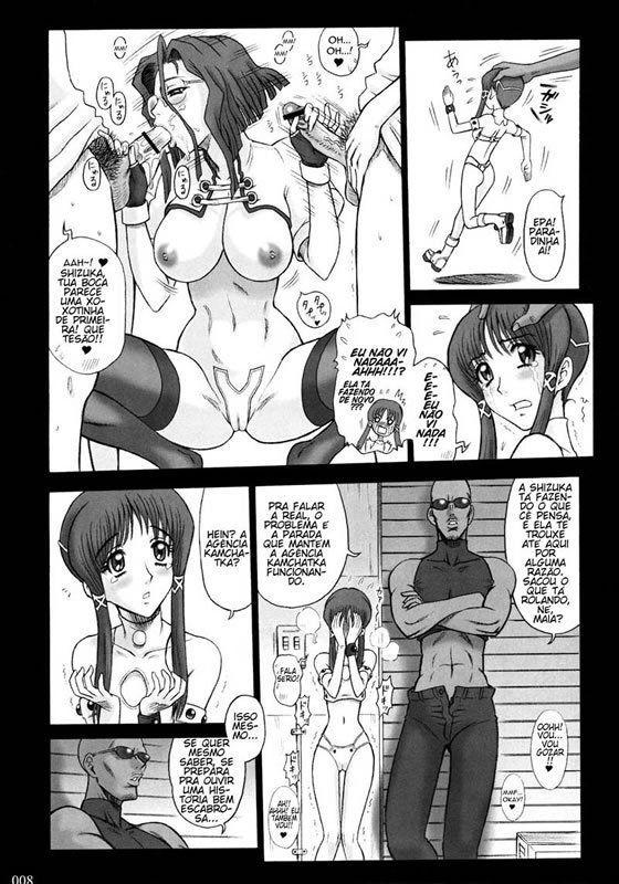 Virgindade-anal-da-Shizuka-8
