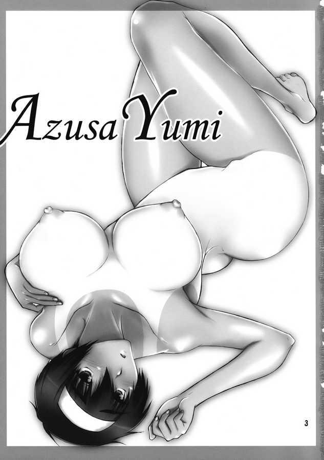 A-tesuda-Azusa-Yumi-2