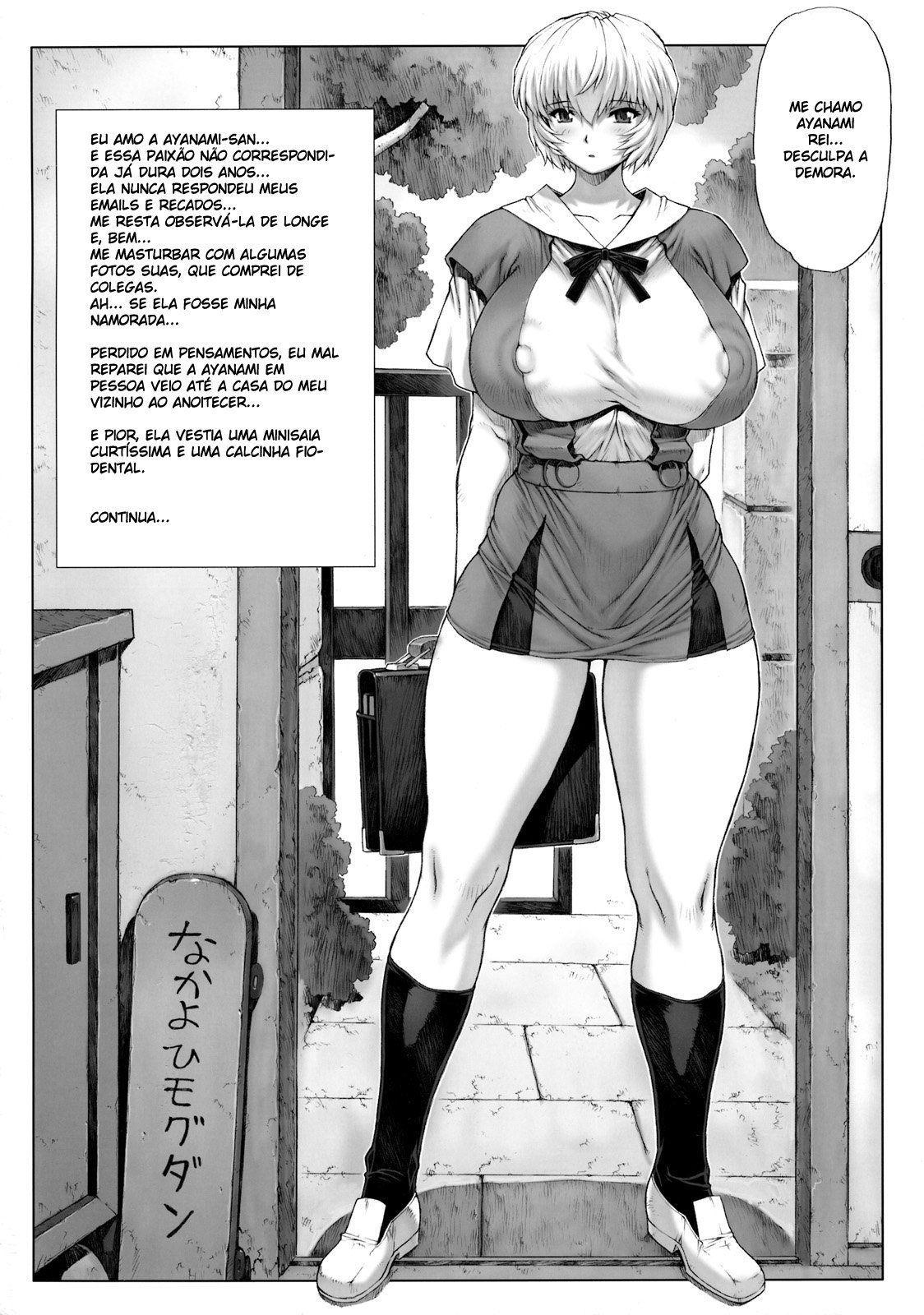 Ayanami-Rei-Capítulo-01-2