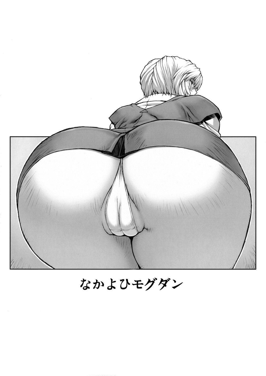 Ayanami-Rei-Capítulo-01-20