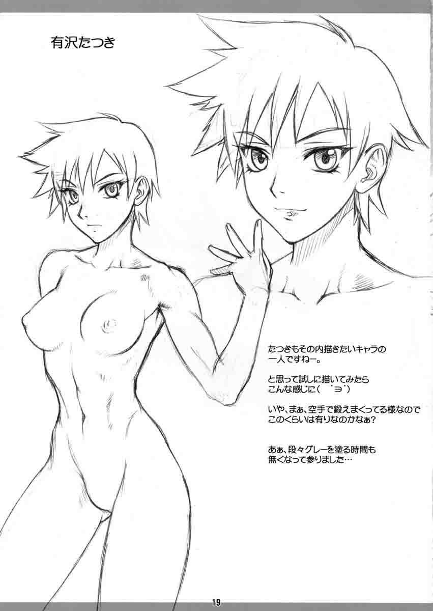 Garota-valente-levando-sexo-anal-hentai-17