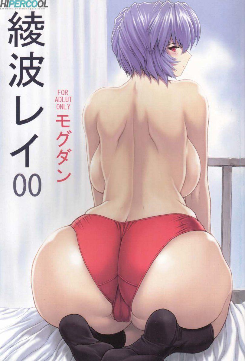 Ayanami Rei – A prostituta do professor