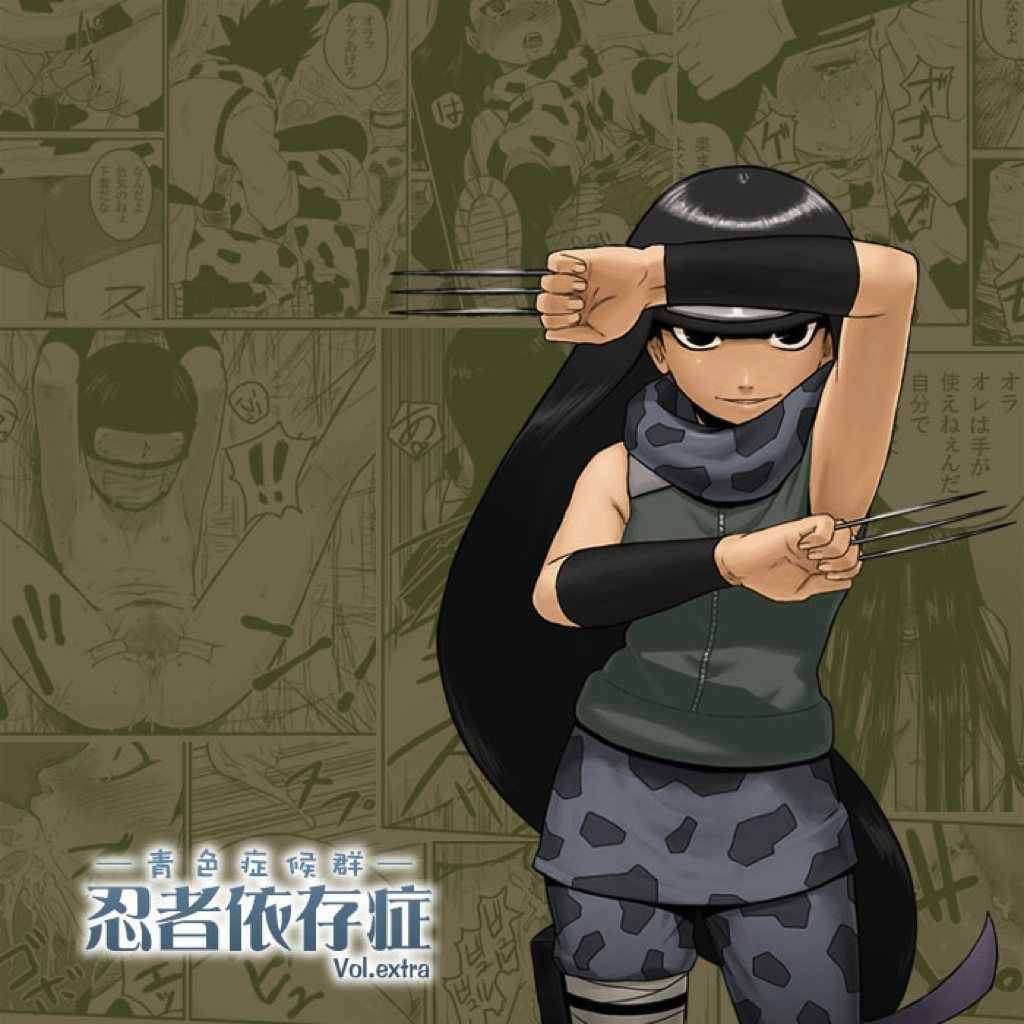 Naruto Hentai – Punindo uma ninja