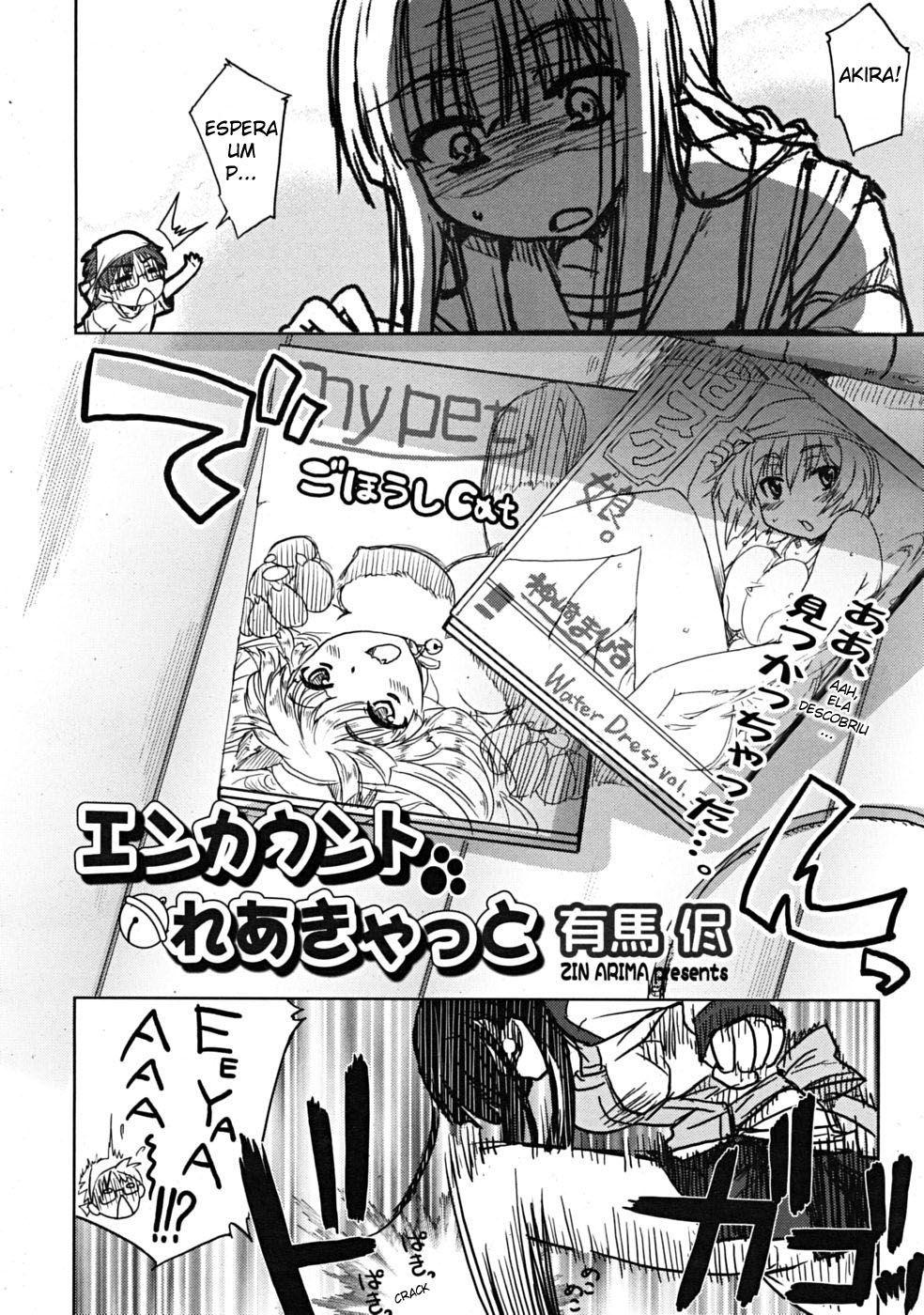 Fantasias-da-recém-casada-hentai-2