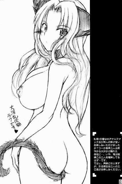 Matsumoto-peituda-no-cio-Bleach-Hentai-18