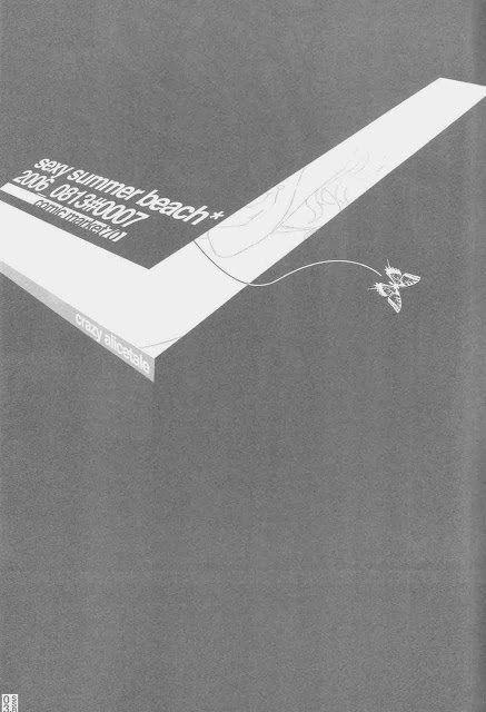 Matsumoto-peituda-no-cio-Bleach-Hentai-2