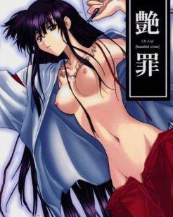 Inuyacha hentai – Kikyou em perigo