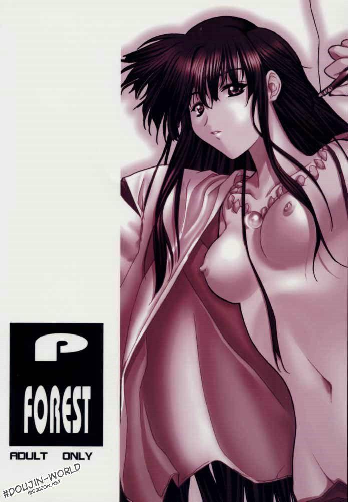 Inuyacha-hentai-Kikyou-em-perigo-2