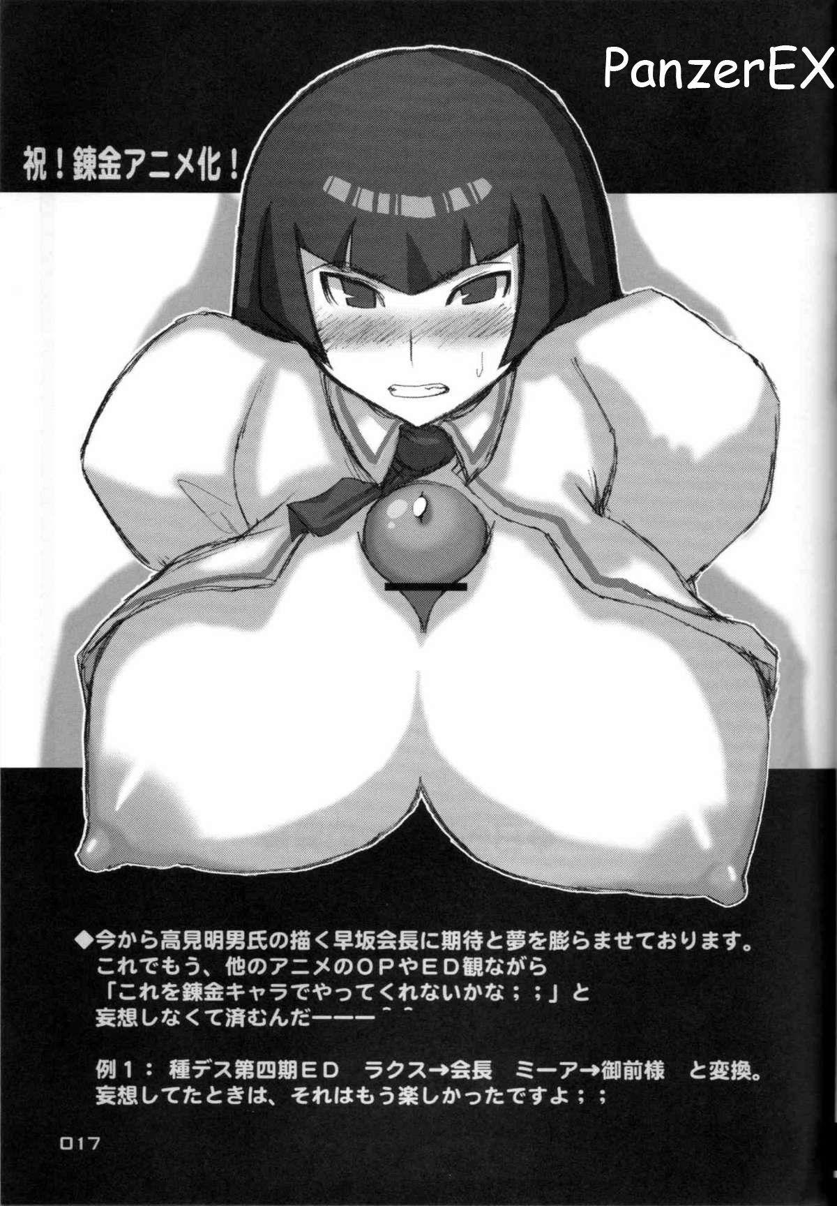 Primeira-lição-da-Hinata-12
