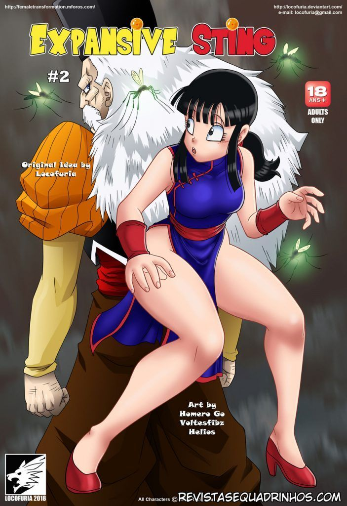 A-picada-sexual-Dragon-Ball-XXX-01