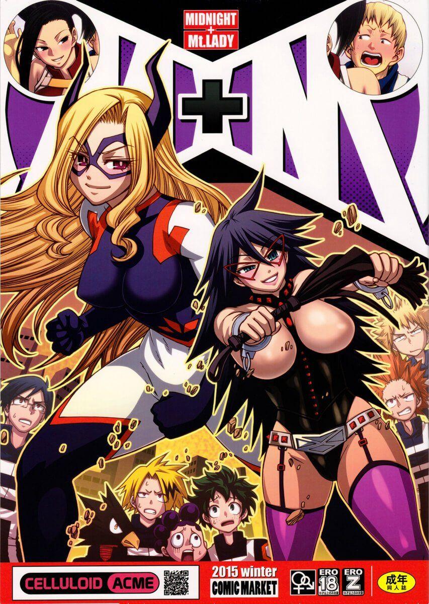 Boku-no-Hero-Academia-Hentai-Alunos-x-Profissinais-1