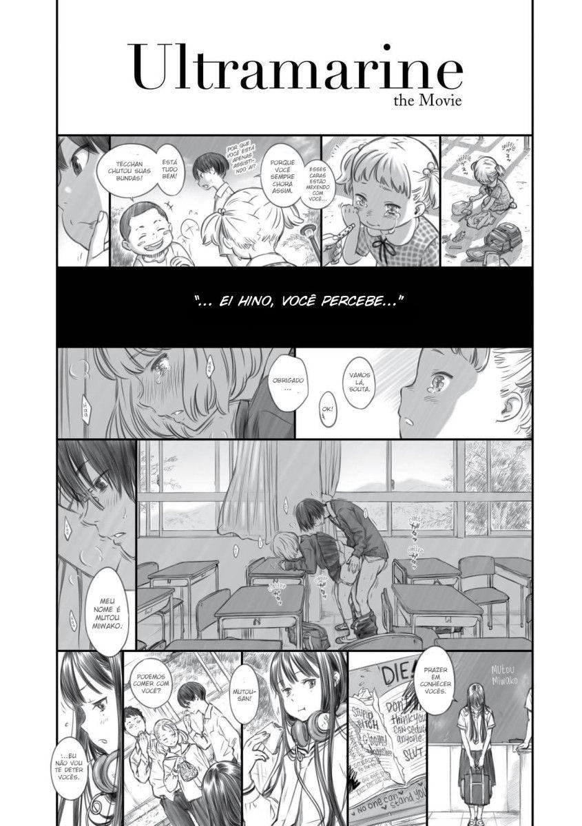 Depois-da-escola-Vanilla-04-22-1